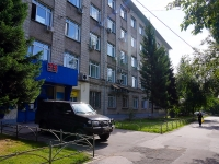 улица Советская, дом 30. научно-исследовательский институт Сибирский региональный научно-исследовательский гидрометеорологический институт