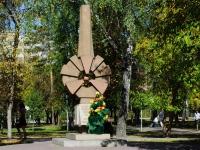 улица Советская. памятник Жертвам радиационных катастроф и испытаний ядерного оружия