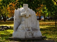 Novosibirsk, sculpture ЛесникSovetskaya st, sculpture Лесник