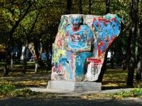 Novosibirsk, st Sovetskaya. sculpture