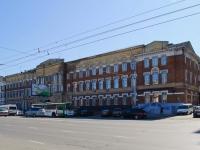 улица Гоголя, house 8. дом/дворец культуры