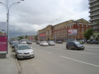 Novosibirsk, Gogol st, house 8. community center