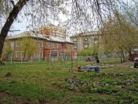 Новосибирск, улица Гоголя, дом 25А. детский дом №15, Надежда
