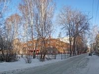 Новосибирск, улица Гоголя, дом 35А. школа №156