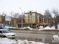 Новосибирск, улица Гоголя, дом 37. многоквартирный дом