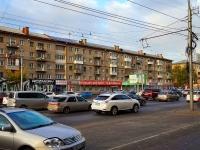 Новосибирск, улица Гоголя, дом 3. многоквартирный дом