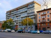 Новосибирск, улица Гоголя, дом 4. многоквартирный дом