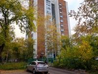 Новосибирск, улица Гоголя, дом 6. многоквартирный дом