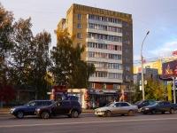Новосибирск, улица Гоголя, дом 11. многоквартирный дом