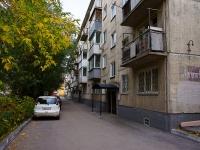 Новосибирск, улица Гоголя, дом 11А. многоквартирный дом