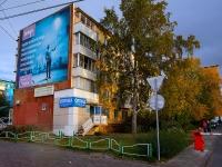 Новосибирск, улица Гоголя, дом 12. многоквартирный дом
