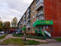 Новосибирск, улица Гоголя, дом 16. многоквартирный дом