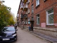 Новосибирск, улица Гоголя, дом 17. многоквартирный дом