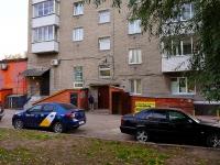 Новосибирск, Гоголя ул, дом 7
