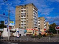Новосибирск, улица Гоголя, дом 7. многоквартирный дом