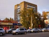 新西伯利亚市,  , house 9. 公寓楼