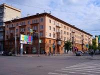 Новосибирск, улица Гоголя, дом 2. многоквартирный дом