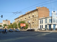 Новосибирск, Челюскинцев ул, дом 2