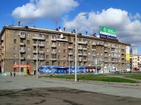 Novosibirsk, Chelyuskintsev st, house 3. Apartment house