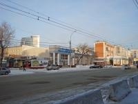 Новосибирск, Челюскинцев ул, дом 9