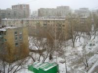 Новосибирск, Челюскинцев ул, дом 10