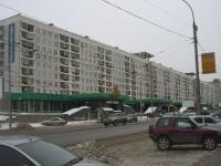 Новосибирск, Челюскинцев ул, дом 15