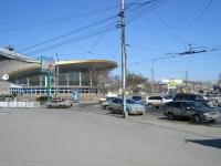 Novosibirsk, Chelyuskintsev st, house 21. circus