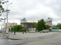 新西伯利亚市, Chelyuskintsev st, 房屋 21. 马戏