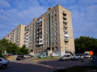 Novosibirsk, st Chelyuskintsev, house 4. Apartment house