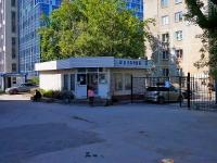 Novosibirsk, st Chelyuskintsev, house 6 к.1. store