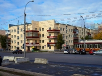Novosibirsk, st Chelyuskintsev, house 7. Apartment house