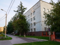 Novosibirsk, st Chelyuskintsev, house 7А. governing bodies