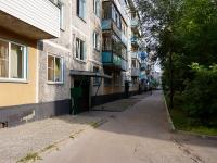 Новосибирск, Челюскинцев ул, дом 8