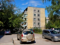 Novosibirsk, st Chelyuskintsev, house 8. Apartment house