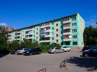 Novosibirsk, st Chelyuskintsev, house 12. Apartment house