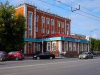"""Novosibirsk, bank """"Зенит"""", Chelyuskintsev st, house 13"""