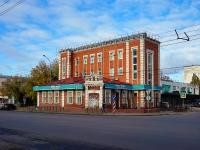 """Новосибирск, улица Челюскинцев, дом 13. банк """"Зенит"""""""