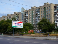 Novosibirsk, st Chelyuskintsev, house 14. Apartment house