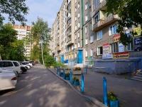 Novosibirsk, Chelyuskintsev st, house 14. Apartment house