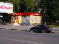 Novosibirsk, st Chelyuskintsev, house 14/1 К1. store