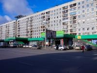 Новосибирск, улица Челюскинцев, дом 15Б. магазин