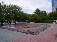 Novosibirsk, st Chelyuskintsev. fountain