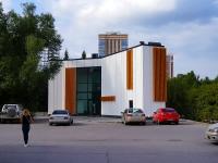 "Новосибирск, улица Челюскинцев, дом 23. кафе / бар ""АРБУZ"""