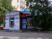 улица Челюскинцев. неиспользуемое здание