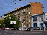 Novosibirsk, st Chelyuskintsev, house 2. Apartment house