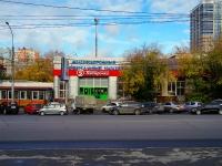 Novosibirsk, Chelyuskintsev st, house 9. store