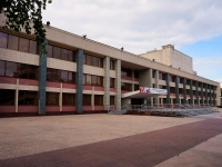 Novosibirsk, Chelyuskintsev st, house 11. community center