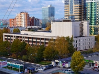 Novosibirsk, st Chelyuskintsev, house 11. community center