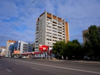 Novosibirsk, st Chelyuskintsev, house 14/1. Apartment house