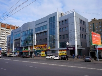 Novosibirsk, st Chelyuskintsev, house 14/2. office building